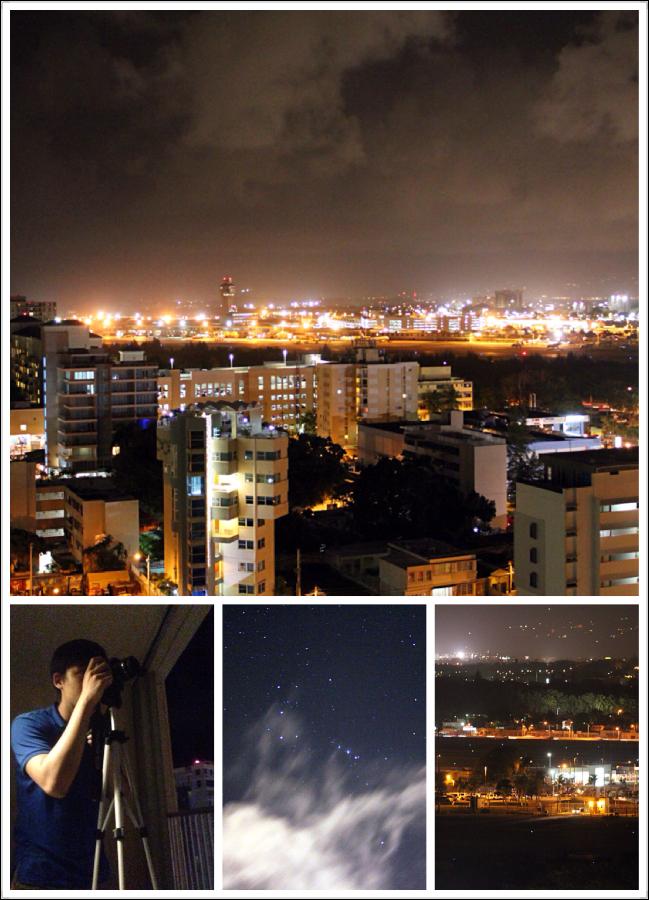San Juan夜景